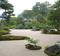 The Moss Garden