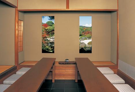茶室 寿楽庵
