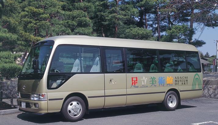 リサイズShuttle_Bus