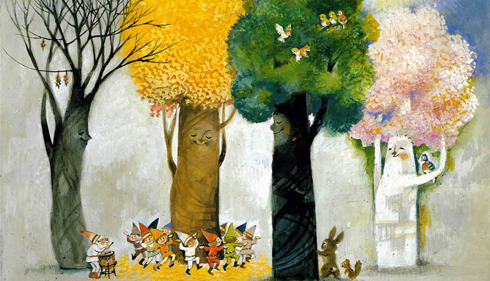 HP林義雄「四季の森」
