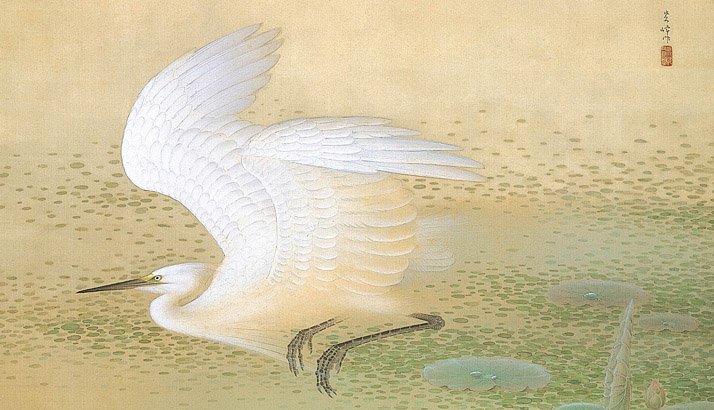 HPニュース榊原紫峰「白鷺図」