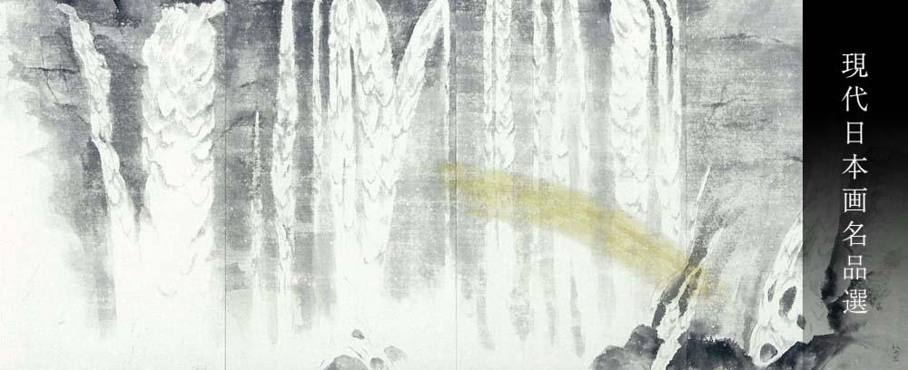 0734白糸の滝日本語