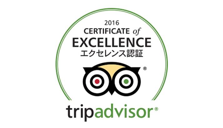 714 410 Trip logo