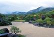 枯山水庭HPサムネイル