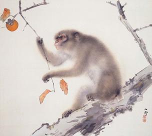 橋本関雪「猿」_HP