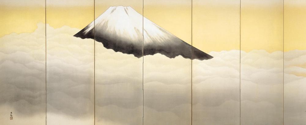 横山大観「神州第一峰」HP