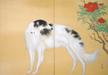 橋本関雪「唐犬図」(HPサムネ)